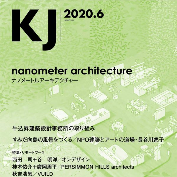 KJ2020.6